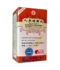 Ren Shen Jian Pi Wan 200 pills