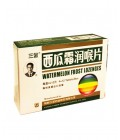 SanJin Watermelon Frost Lozenges (Xi Gua Shuang Run Hou Pian) 48 Tablets