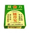 Shui De An 12(Capsules) Herbal Supplement