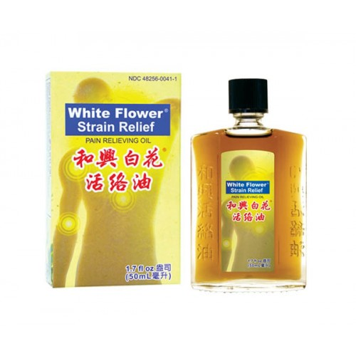 White flower strain relief medicate oil he xing bai hua you mightylinksfo