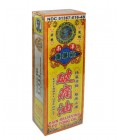 Pain Relieving Po Tong Oil (Chan Yat Hing Po Tong You)Chen Ri Xing Po Tong You)