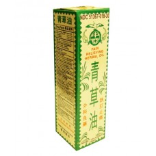 Pain Relieving Herbal Oil (Qing Cao You)