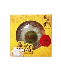 Bird's Nest (Yan Wo) 1oz.