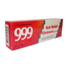 999 Itch Relief Ointment Cream(Pi Yan Ping Cream)